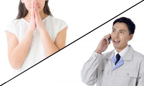 交渉,値段交渉