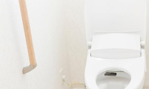 トイレ,手すり,バリアフリー