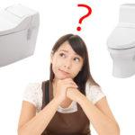 トイレ,選ぶ,ポイント