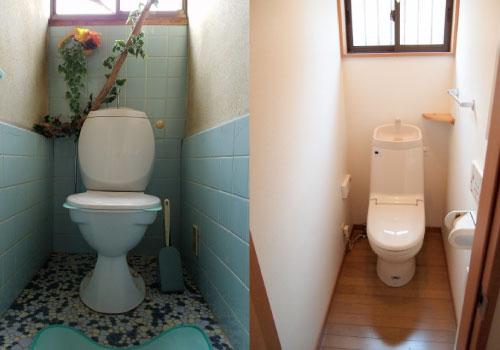 トイレ,ビフォーアフター
